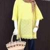 憧れのハワイアン・バケーション♪コーデ★奈良・ファッションセレクトショップ★ラレーヌの画像