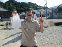 那智勝浦ボランティアベース和(なごみ)のブログ