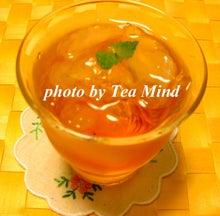 $横浜紅茶コーディネーター南 香榮厘の安らぎティーブログ