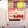 名古屋ケータイショップ探索の画像