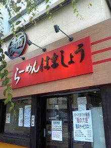 銀座Bar ZEPマスターの独り言-DVC00264.jpg