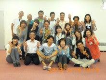 じゅんこのブログ     長野県松本市アクトセミナー 外部講師 コーチング講座担当 私もアクトが提供するセミナーの卒業生です。