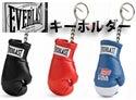 BOXING MASTER/ボクシング マスター-EVERLASTキーホルダー