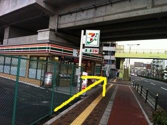 $大阪B級グルメかすカレーうどん、かすうどんが美味しい不二屋-大阪B級グルメかすうどん、カレーうどん不二屋