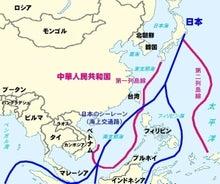 $日本人の進路-中国の尖閣乗っ取り