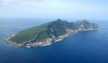 $日本人の進路-尖閣諸島