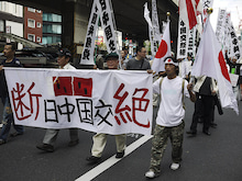 $日本人の進路-中国との国交を断絶せよ