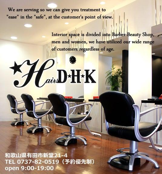 $dhkのブログ