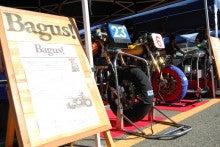 バグースモーターサイクルのブログ