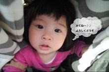 青森県八戸市新井田にある「ヘアメイク パウダー」のブログ