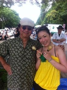 公園deSalsa Official Blog-DJ Martさんとゆうこさん