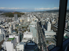 ☆静岡☆しずまる情報誌☆フリーペーパー☆-25階
