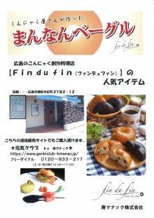 寿マナックのブログ
