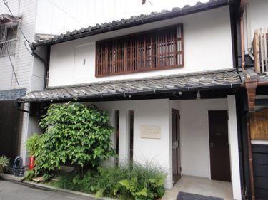 横浜発 驢馬人の美食な日々-Yukei