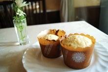 食べて飲んで観て読んだコト+レストラン・カザマ-マフィン