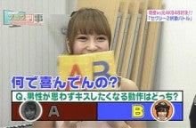 バナナマンのブログ刑事  ブログ刑事オフィシャルブログ Powered by Ameba