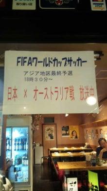 神田餃子屋ママ日記-120612_184428.jpg