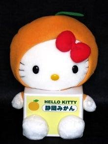 今、輝いている自分をステキに残そう!-kitty027