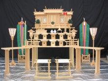 かすみ式典のブログ