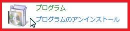 決断!6ヶ月以内に月収50万円を本気で掴む方法-Control panel_4_120613