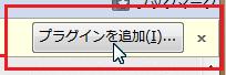 決断!6ヶ月以内に月収50万円を本気で掴む方法-flashUP_3_120613
