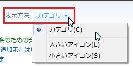 決断!6ヶ月以内に月収50万円を本気で掴む方法-Control panel_3_120613