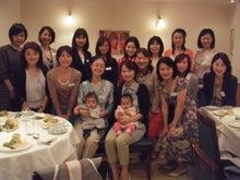 $4人目妊婦中・三姉妹ママ社労士のブログ
