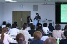 新潟看護師☆求人 ケアスタッフセミナーブログ