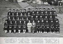 ぶぶの音楽ブログ-横浜市立希望が丘中学3年6組