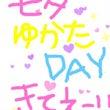 ☆7月7日(土) 七…