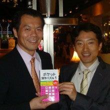 $日本の女性を乳がんから守る  乳がん検診伝道師 外科医 高橋 保正のブログ-Mr.Jindo