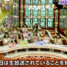 AKB48のホンネを…