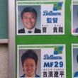 6/9ホームデビュー…