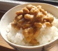 麹と味噌の専門店 白糀製造元 佐藤糀屋-しょうゆ糀納豆ごはん