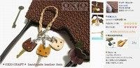 OXIO-CRAFT(オキクラ)の「革雑貨」製作日記-tetote