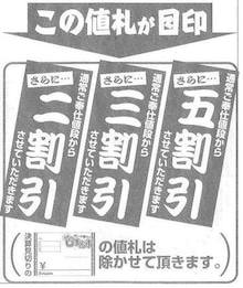 内山家具 スタッフブログ-mezirusi201206