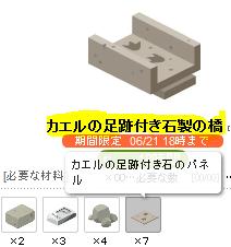 へたれちゃんの罰ゲームライフ-橋