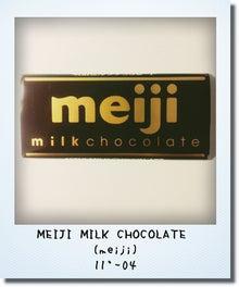 キャラクターデザインとFAV☆Chocobanditz blog-MEIJI MILK CHOCOLATE (meiji)