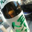 純米吟醸 菊勇 三十…