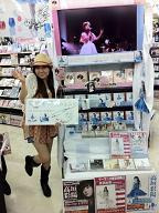 高垣彩陽オフィシャルブログ「あやひごろ」Powered by Ameba