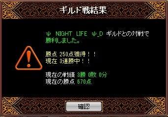 ぶんきちのRS放鳥日記-12.6.14