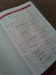 カラーセラピー  ぱれっと  のブログ-120614_1619~01.jpg