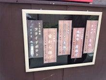 中央線・西武新宿線のお部屋探しは日昇ホームへ!!