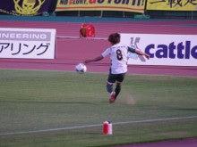 FORZA!! Hirose