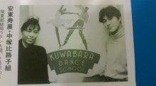 ◇安東ダンススクールのBLOG◇-DSC_0967.JPG
