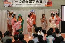 ウサリー公式ブログ Usali Official Blog