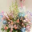 開店祝いのお花とバル…