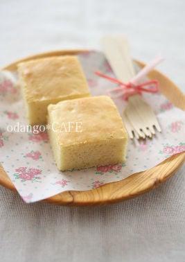 みるまゆオフィシャルブログ「おだんごカフェ@体に優しいナチュラルレシピ」Powered by Ameba-まるでチーズケーキ♪塩麹とレモンの米粉ケーキ