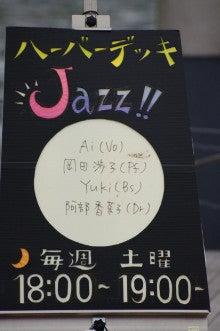 Jazz&Blues Singer *Ai BLOG*