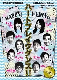 はなわオフィシャルブログ「HANAWA LIFE」Powered by Ameba